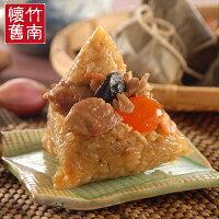 端午節粽子、人氣肉粽推薦竹南懷舊肉粽 古早味肉粽10入