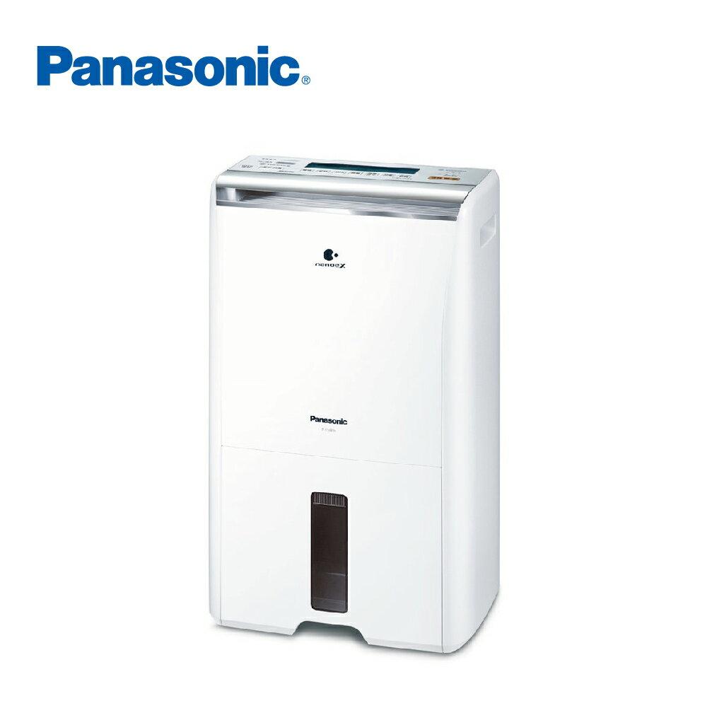 【國際Panasonic】10L 1級清淨除濕機(F-Y20FH) 0