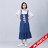 【maru.a】綁帶裝飾魚尾裙襬長洋裝(深藍) 0