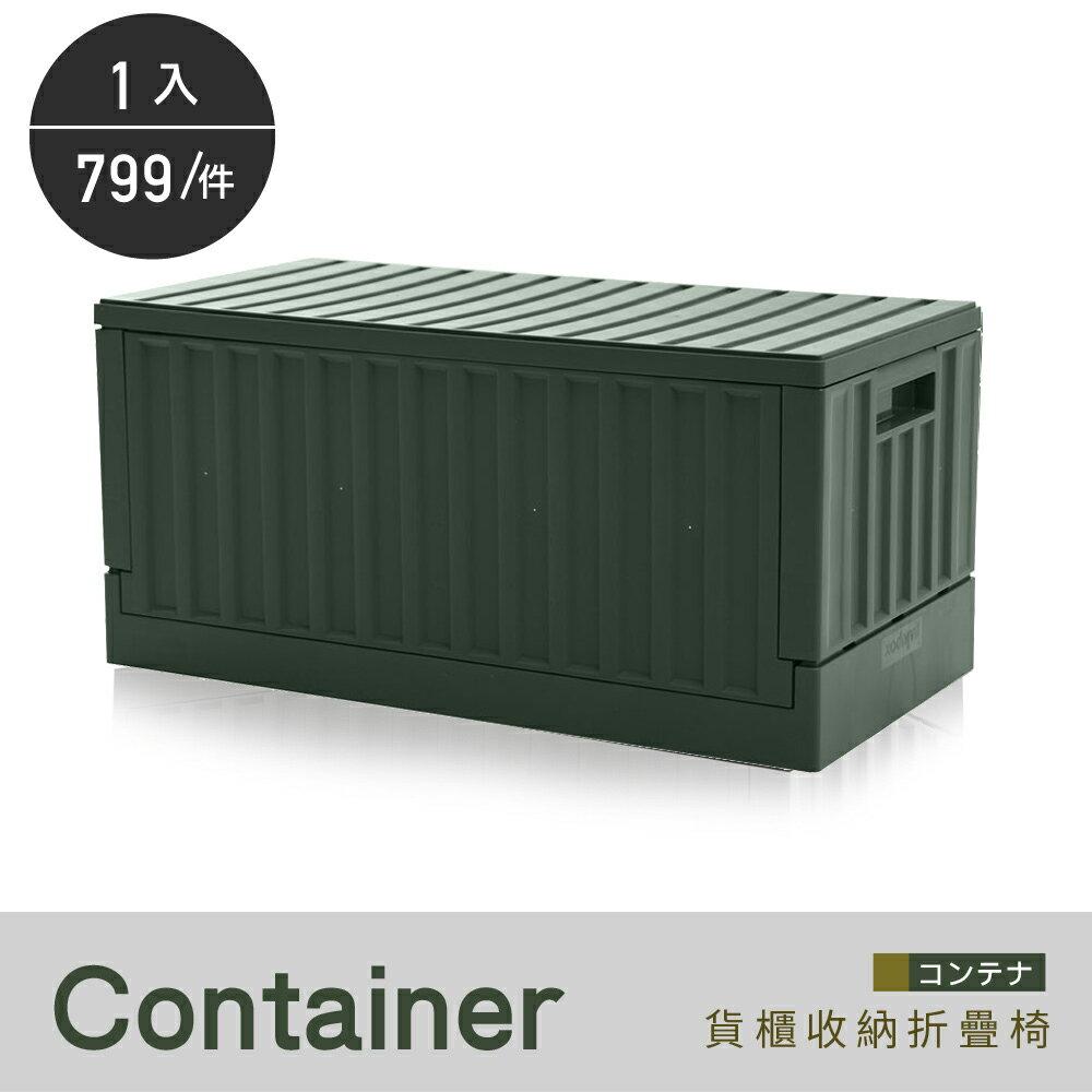 收納櫃 / 玩具箱 / 收納箱 FB-6432貨櫃收納椅 樹德 MIT台灣製 完美主義【R0134】 1