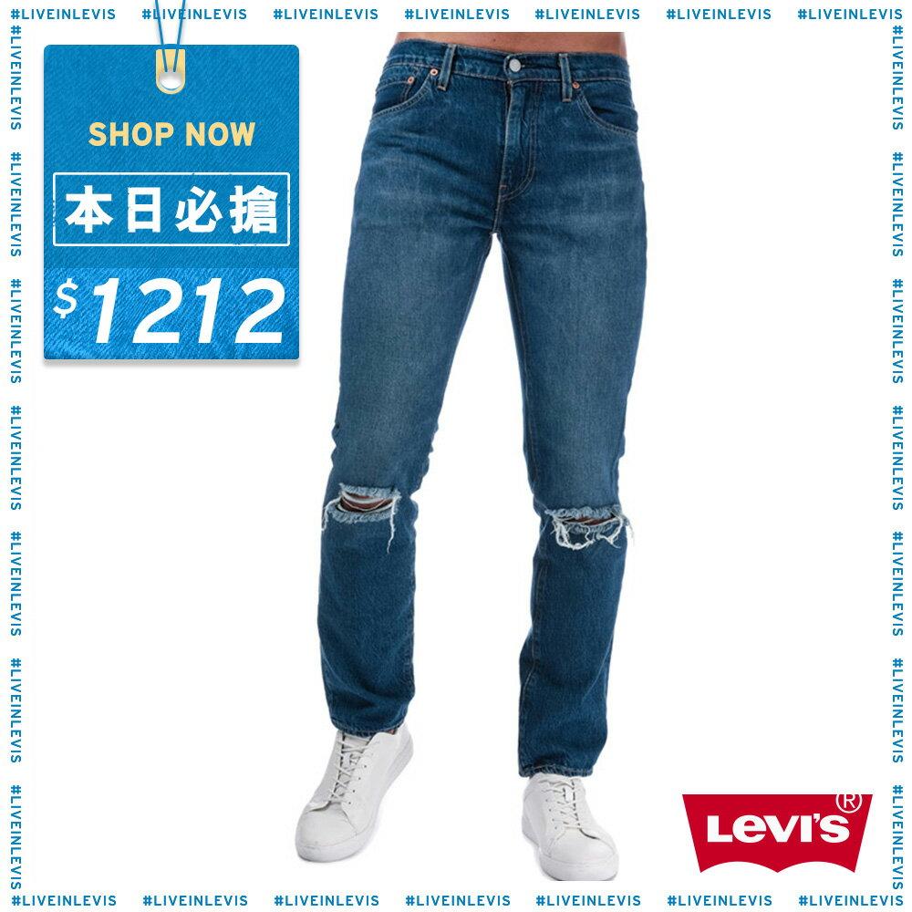 Levis 男款 511 低腰修身窄管牛仔長褲  /  破壞 0