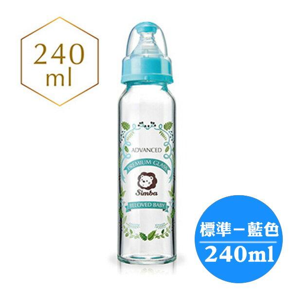 專品藥局 小獅王Simba 蘿蔓晶鑽標準玻璃大奶瓶-240ml (天藍) S69131 (實體簽約店面)【2011967】 0