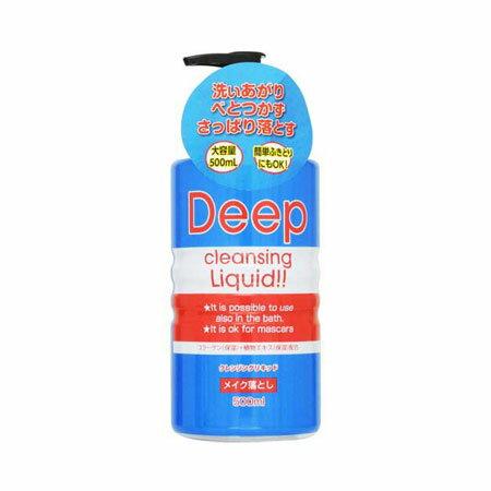 日本 Dr. Erwin Deep Cleansing Liquid 深層卸妝水 500ml 卸妝液 卸妝 清潔【B062638】