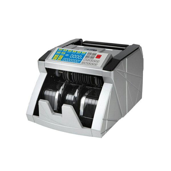 【UIPIN】U-868II全自動數位商務型點驗鈔機(台幣人民幣可顯示各金額明細)