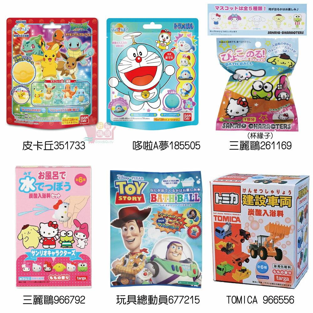日本BANDAI TARGA NOL兒童碳酸泡澡球卡通沐浴球入浴劑 公仔 洗澡玩具 6