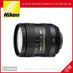 NIKON AF-S DX NIKKOR 16-85mm F/3.5-5.6G ED VR 相機 鏡頭 總代理公司貨 可傑