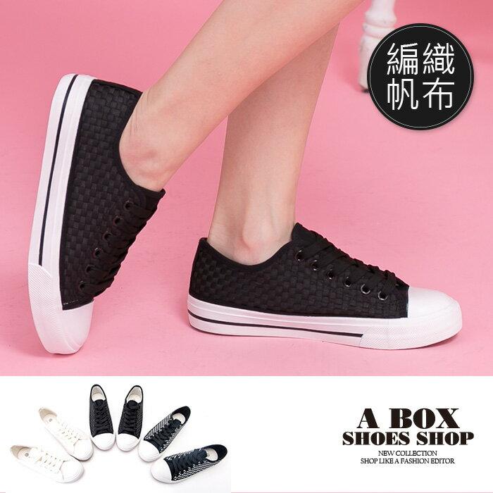 【ADH-008】低筒帆布鞋 2.5CM跟高 綁帶編織帆布材質 校園簡約休閒百搭基本款 3色 2