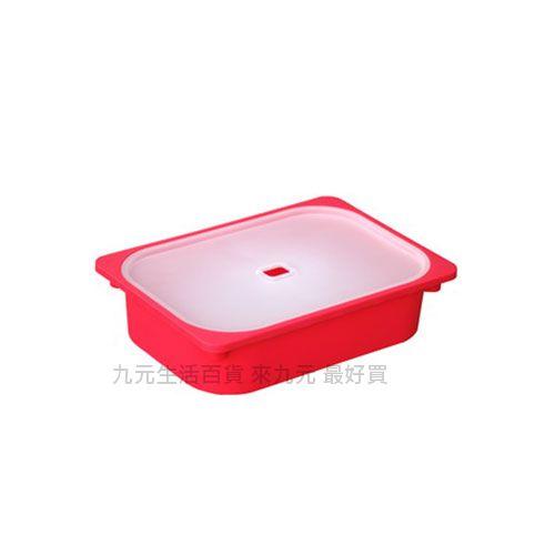 【九元生活百貨】聯府 AW71-5 大卡拉1號附蓋儲物盒(紅) 置物 收納 AW715