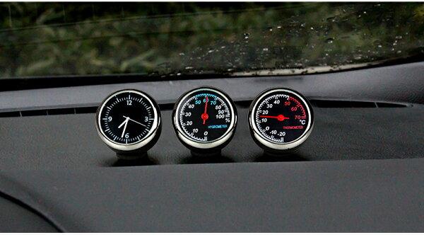 美琪汽車電子錶石英錶溫度計時鐘車內電子鐘表車用濕度計