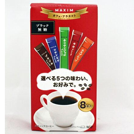 【敵富朗超巿】MAXIM Stick 咖啡-五種綜合咖啡(賞味期限:2017.06.30)
