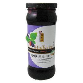 陳稼莊 天然桑椹果粒汁醬 500g 瓶  250~ 230