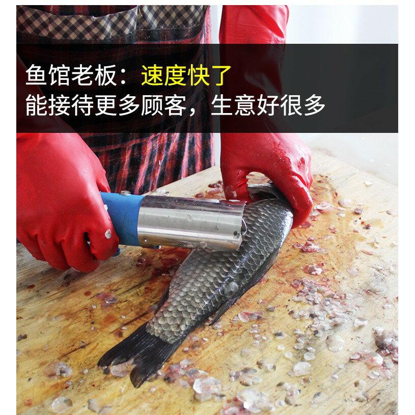 電動魚鱗刨刮鱗器殺魚工具商用全自動防水刮魚鱗器打去魚鱗機神器ATF 8
