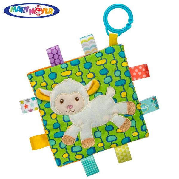 美國【MaryMeyer】標籤動物沙沙紙安撫系列-小綿羊#40034