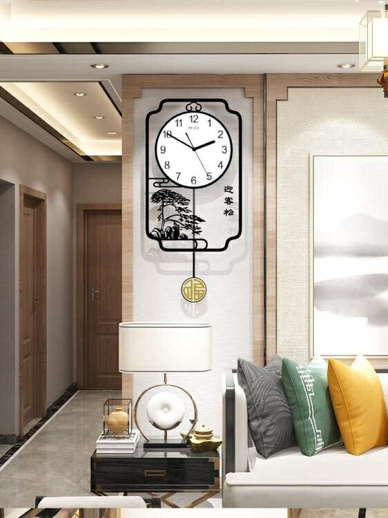 新中式中國風鐘錶掛鐘客廳家用時尚大氣個性創意藝術鐘飾時鐘掛墻 麻吉好貨618大促銷 LX