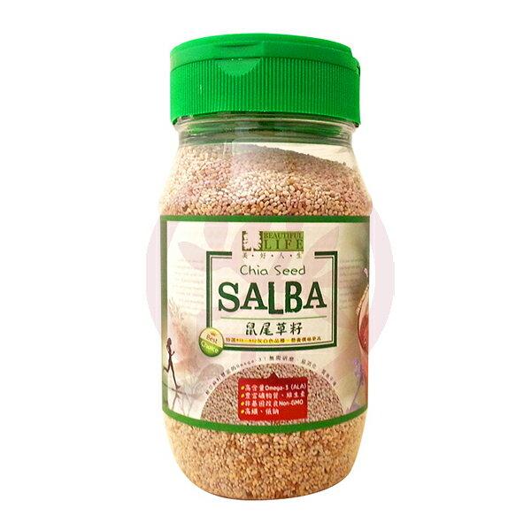 美好人生 鼠尾草籽 (莎巴奇亞)300g/罐
