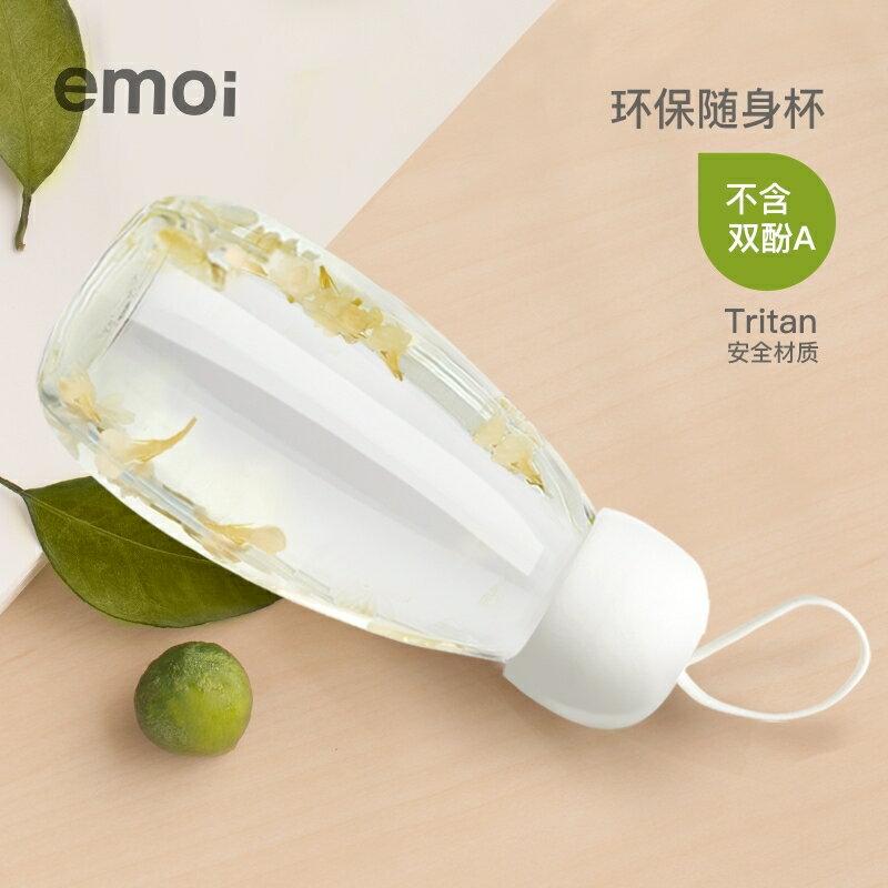 隨行杯 ?emoi基本生活杯子塑料便攜簡約耐摔兒童隨手杯男女學生原宿水杯【小天使】 0