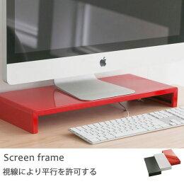 桌上架 電腦架 LCD螢幕架 優惠券 完美主義