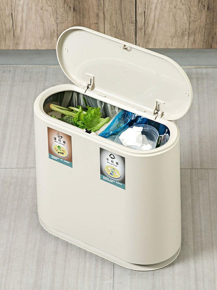 雙桶分類垃圾桶家用客廳窄垃圾箱廚房橢圓大號夾縫垃圾簍  618推薦爆款 618推薦爆款