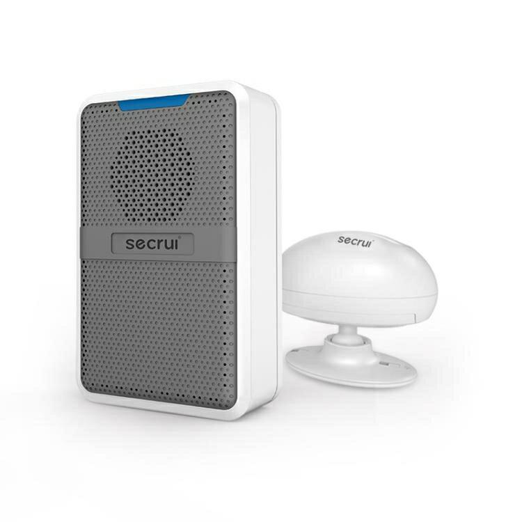 店鋪歡迎光臨感應器紅外線進門語音迎賓器防盜報警器分體感應門鈴 第一印象