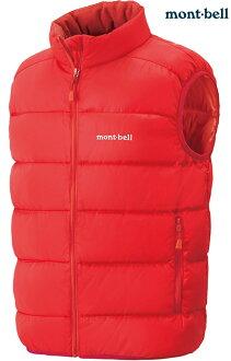 Mont-Bell 小朋友羽絨背心/兒童保暖背心 Neige 大童款 1101556 RD鮮紅 montbell
