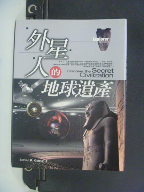 【書寶二手書T9/科學_HHI】外星人的地球遺產_S.R.Conklin/著