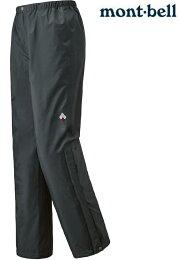 Mont-Bell 登山雨褲/防水透氣 Thunder Pass 女款 1128575 GM