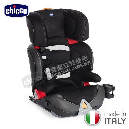Chicco Oasys 2~3 Fixplus 安全汽座  安全座椅~魅力黑 贈汽車椅背