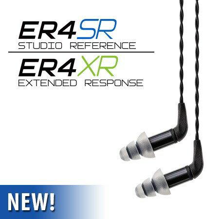 <br/><br/>  志達電子 ER4SR/XR 美國音特美Etymotic ER4SR ER4XR 耳道式耳機 MMCX 可換線式<br/><br/>