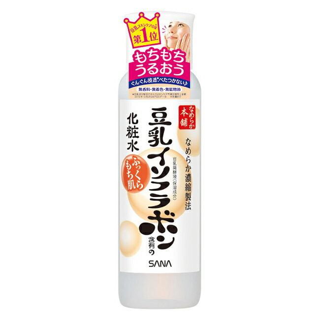 SANA 豆乳美肌化妝水200ml - 限時優惠好康折扣
