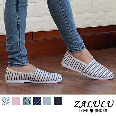 ZALULU愛鞋館 MN1002 現貨絕搭自信。色彩套腳平底休閒包鞋-多色-36-40 0