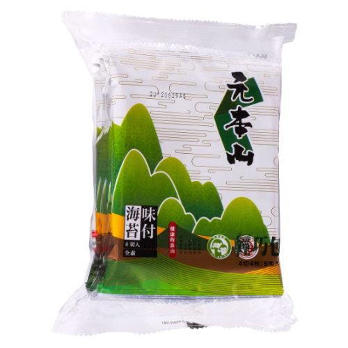元本山 味付海苔 4切4枚 2.6g (5入)/包