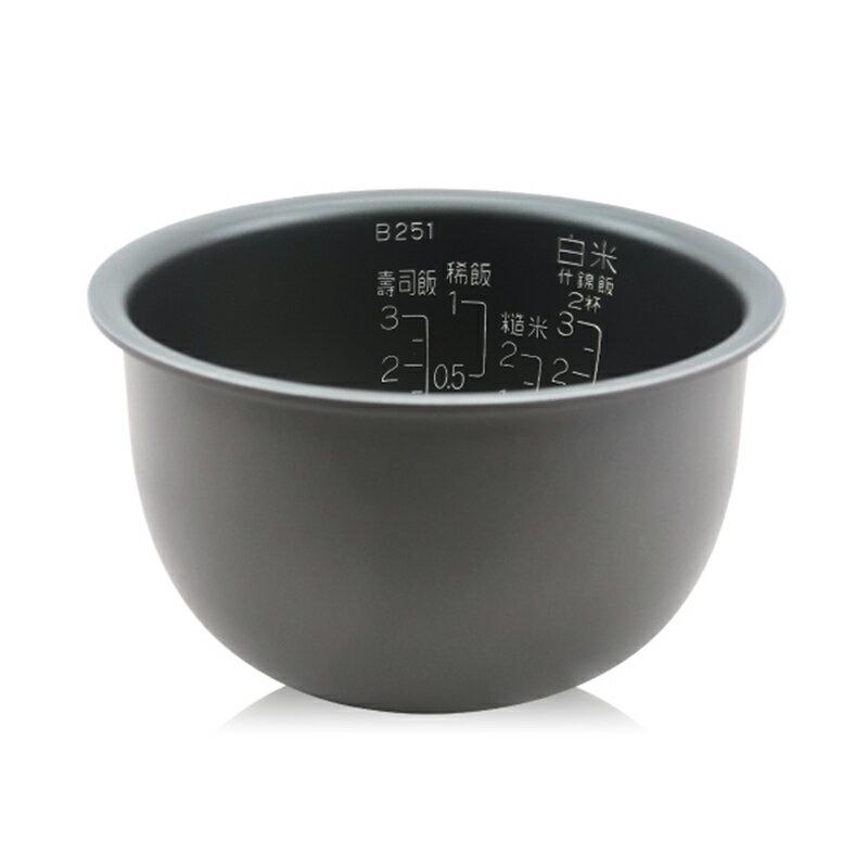 象印電子鍋原廠內鍋B251適用NS-LAF05-大廚師百貨