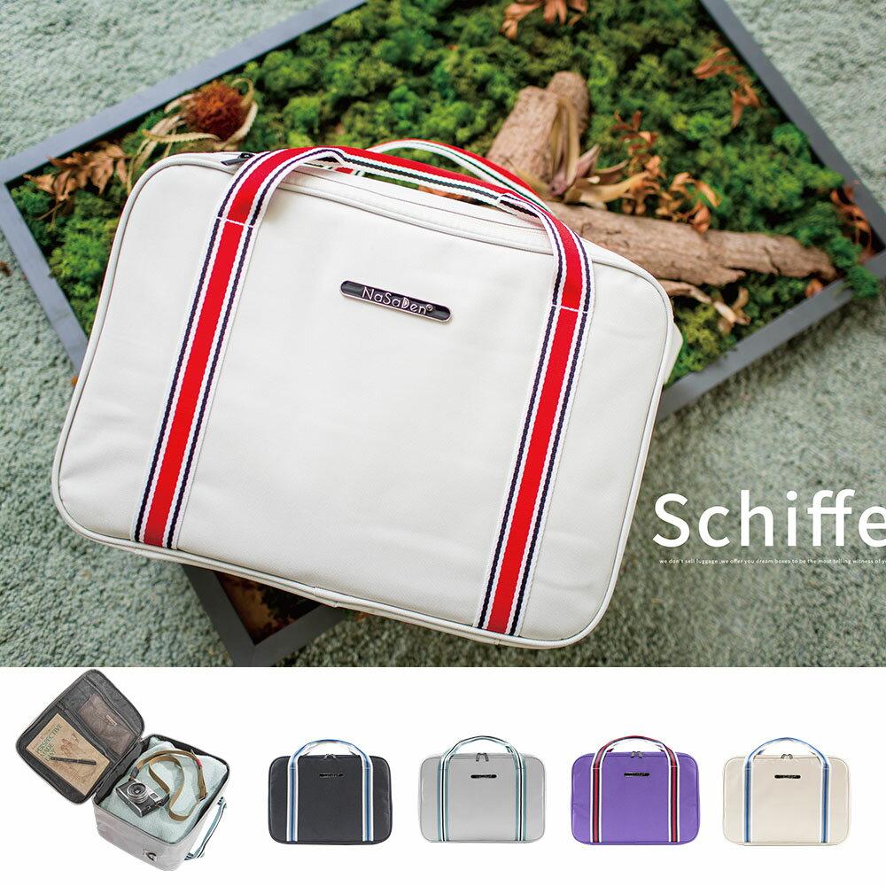 【NaSaDen】雪佛包福利品特賣$450-肩背/手提/穿套行李箱-三用超質感時尚收納包/收納袋/行李袋-相當一個16吋的行李箱