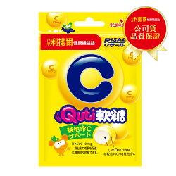 小兒利撒爾 Quti軟糖-維他命C(10顆/包)x1