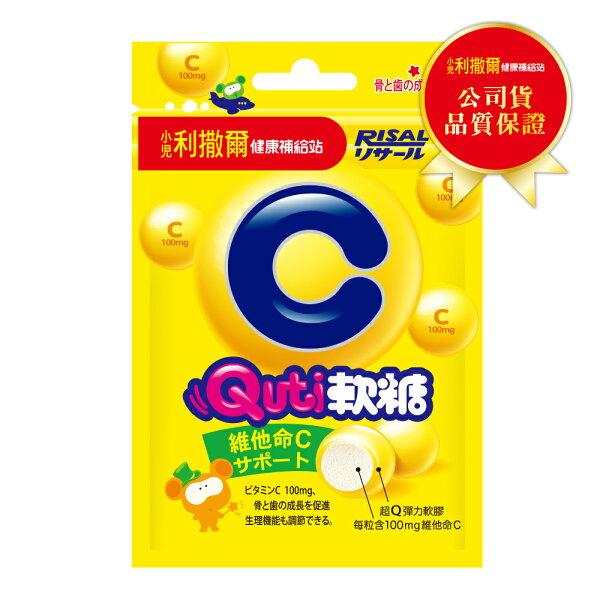 小兒利撒爾Quti軟糖-維他命C(10顆包)x1