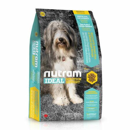 ❤Double妹寵物❤紐頓Nutram三效強化犬 羊肉 糙米I20~1.36kg~~2.7
