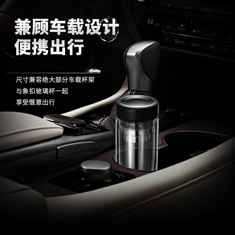 泡茶杯 玻璃杯雙層便攜男商務辦公泡茶杯茶水分離加厚大容量家用水杯子 HH5273