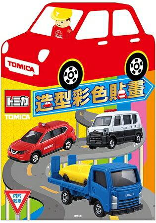 多美小汽車造型彩色貼畫