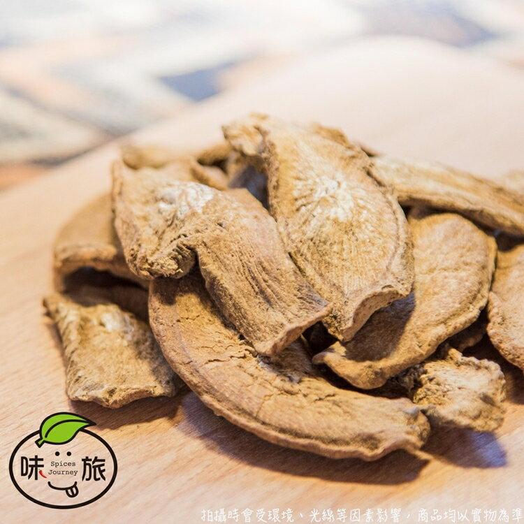 【養生茶】養生 牛蒡 牛蒡茶 牛蒡片