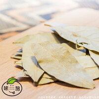 火鍋湯底推薦到【檢驗合格】月桂葉就在味旅推薦火鍋湯底