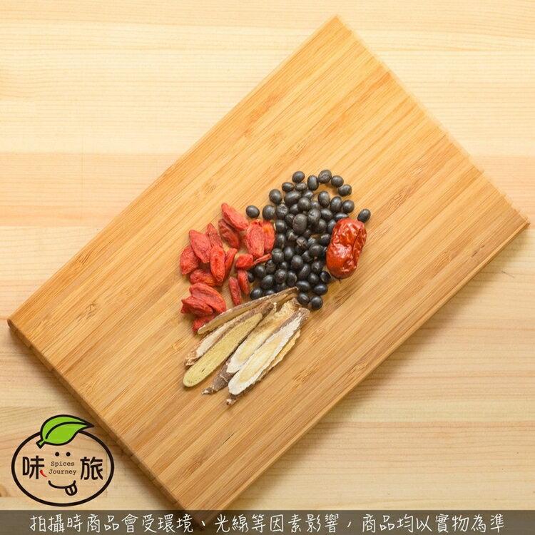 【養生飲品】黑豆水 黑豆茶1包