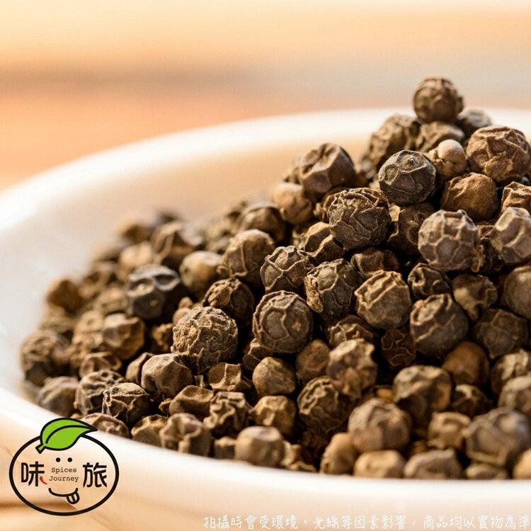 【檢驗合格】精選 黑胡椒粒 黑古月