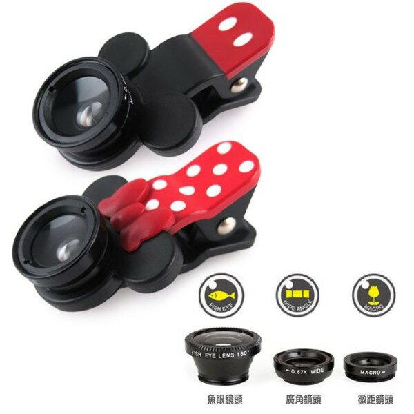 (贈認證蘋果充電線) 米奇/米妮  手機   廣角 鏡頭夾系列  魚眼  特寫 廣角 三種鏡頭組