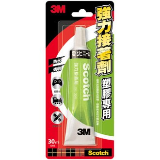 3M Scotch 強力接著劑 塑膠專用 30ml