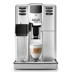 GAGGIA ANIMA PRESTITGE 全自動義式濃縮咖啡機HG7274 多段式磨豆 自動沖煮奶泡 可製作多款咖啡 公司貨1年保固