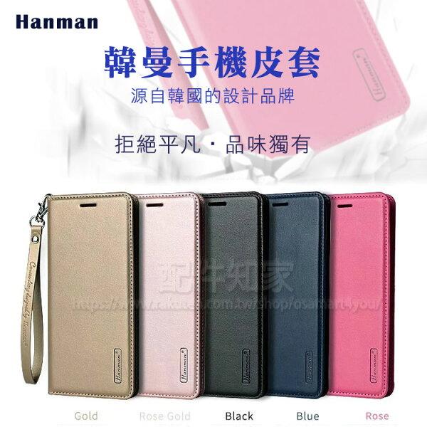 【Hanman】華為HUAWEIP205.8吋真皮皮套翻頁式側掀保護套手機套保護殼-ZW