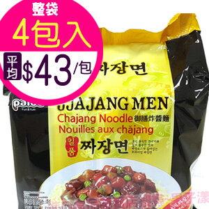 韓國八道 韓式御膳炸醬麵/ 泡麵 (袋裝4包入) [KR169A]