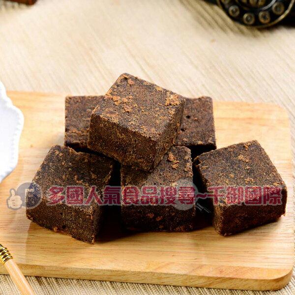 (單顆)黑糖磚塊飲 老薑黑糖四物黑糖紅棗桂園黑糖沖泡飲 [TW003551]千御國際