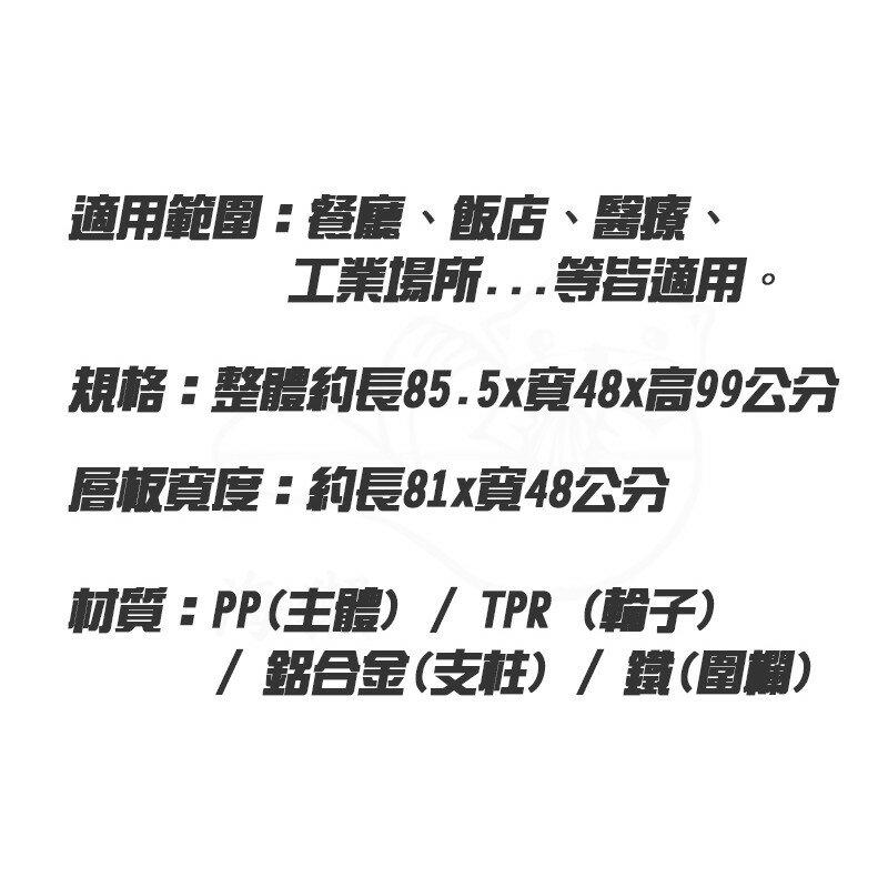 【吉賀】免運 黃色 KT-880B 推車 多功能手推車 餐廳 美髮 醫療 工業風 房務 KT 880B