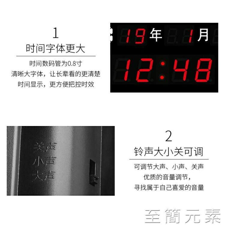 鬧鐘 led數碼萬年歷客廳掛鐘創意電子鐘鬧鐘時鐘座鐘日歷數字電子鐘錶 618購物節